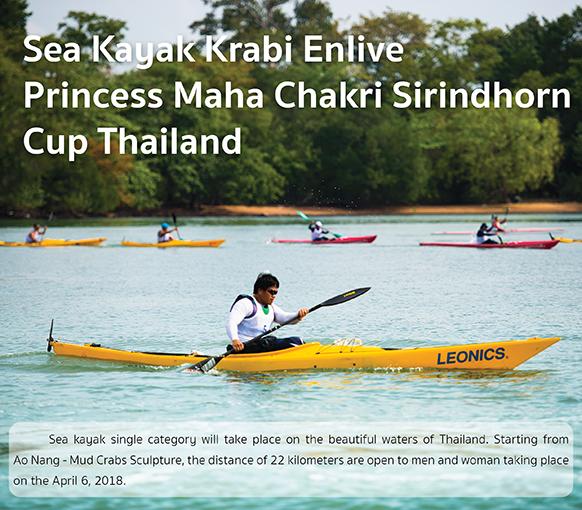 Activity Thai